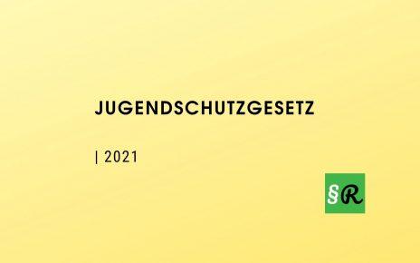 Закон Германии о защите молодежи