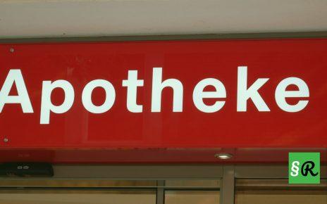 Реформирование аптечного бизнеса в Германии
