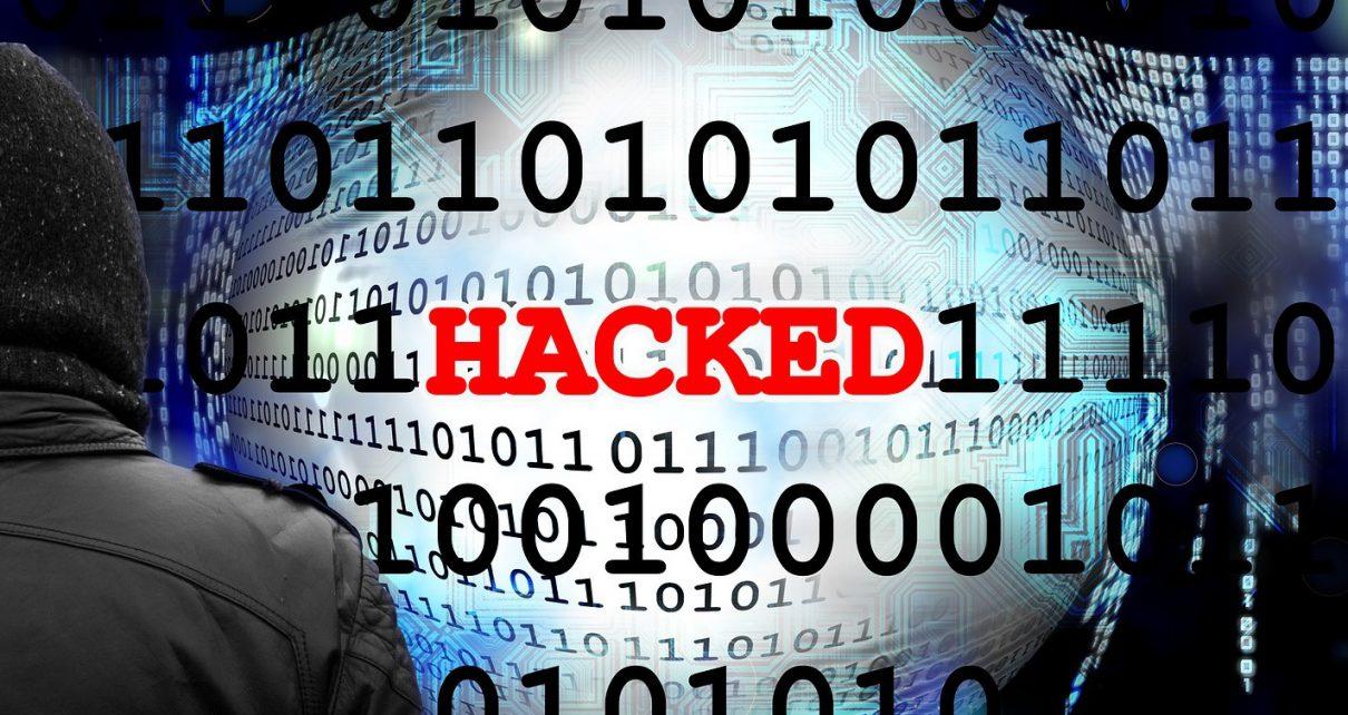 Компании обязаны сообщать о хакерских атаках