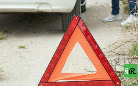 Знак аварийной остановки при ДТП
