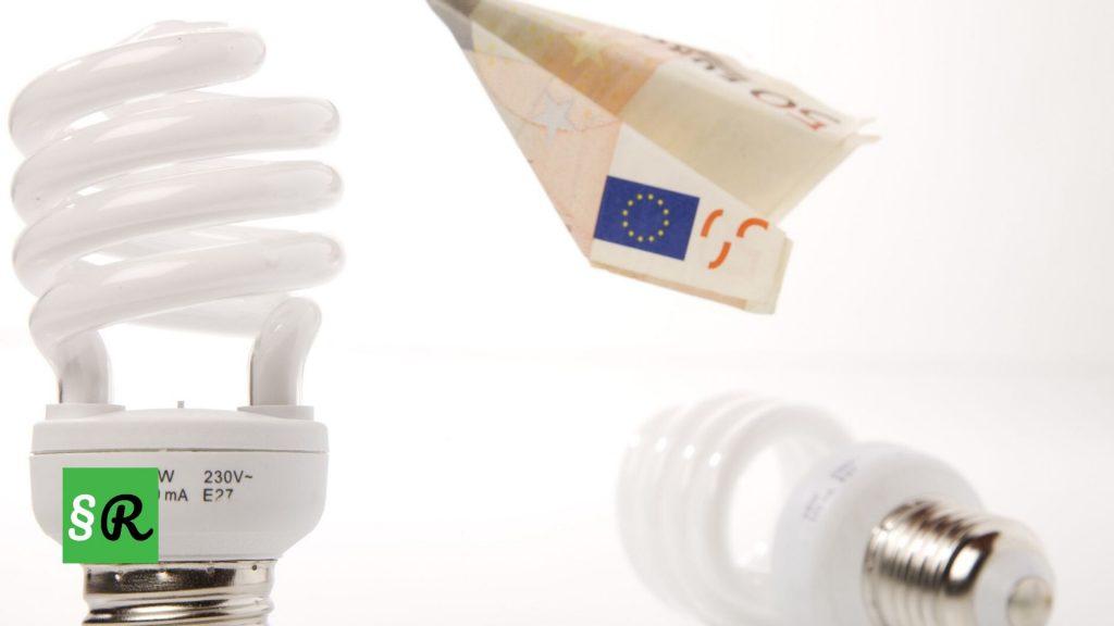 электросберегающие лампы