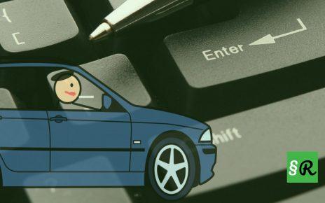 В Германии можно регистрировать автотранспорт онлайн
