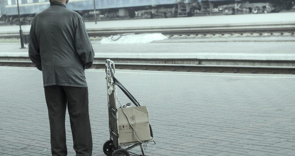 Пенсионный пакет Германия