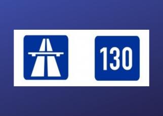 Когда в Германии введут ограничение скорости?
